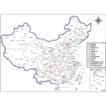 Corrigendum: Chinese species of Carinostigmus ...